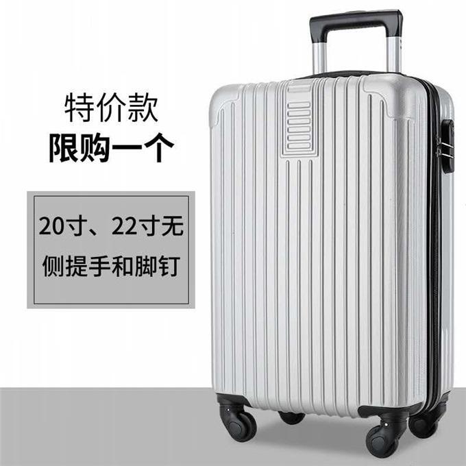 限5000张券韩版行李箱女拉杆箱男学生旅行箱
