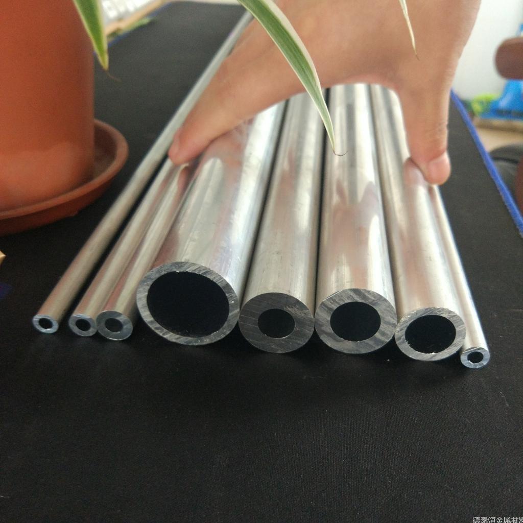 铝管子空心管怎么样