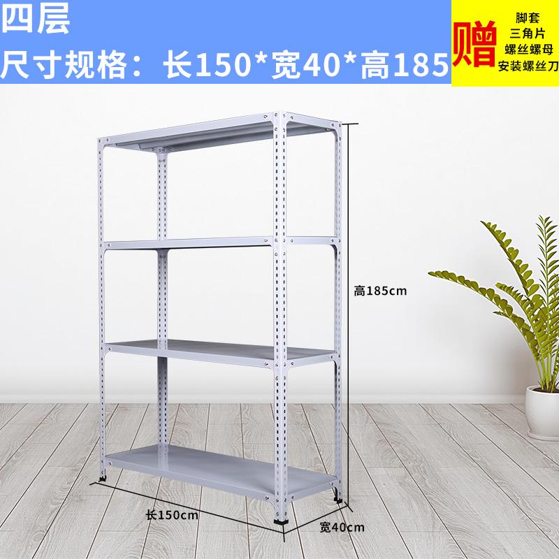客厅仓库万能多层角钢展示架置物架家用厨房货架轻型仓储自由组合