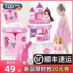 女童玩具娃娃屋女孩公主城堡房子卧室儿童过家家4生日礼物3岁7一9