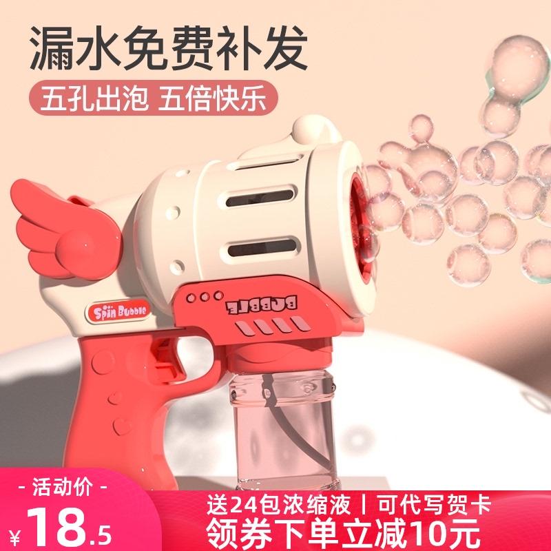 网红吹泡泡机儿童玩具电动泡泡枪少女心ins全自动手持加特林女孩
