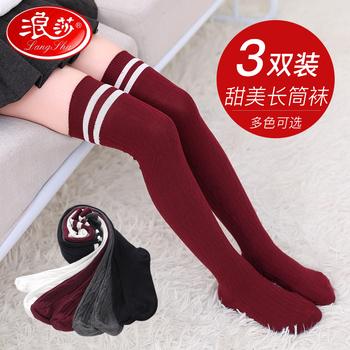 浪莎女童过膝薄款纯棉洋气长筒袜