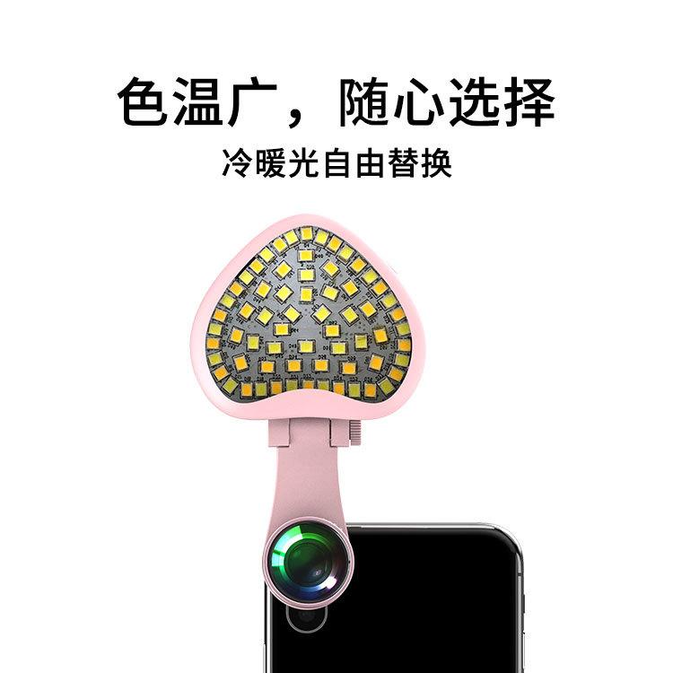 厂家直销F-521美颜补光灯广角微距手机镜头美拍神器直播补光灯,可领取3元天猫优惠券