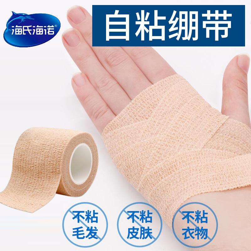 Medical elastic bandage elastic bandage self adhesive mesh fixed finger pet wound dressing medical non gauze