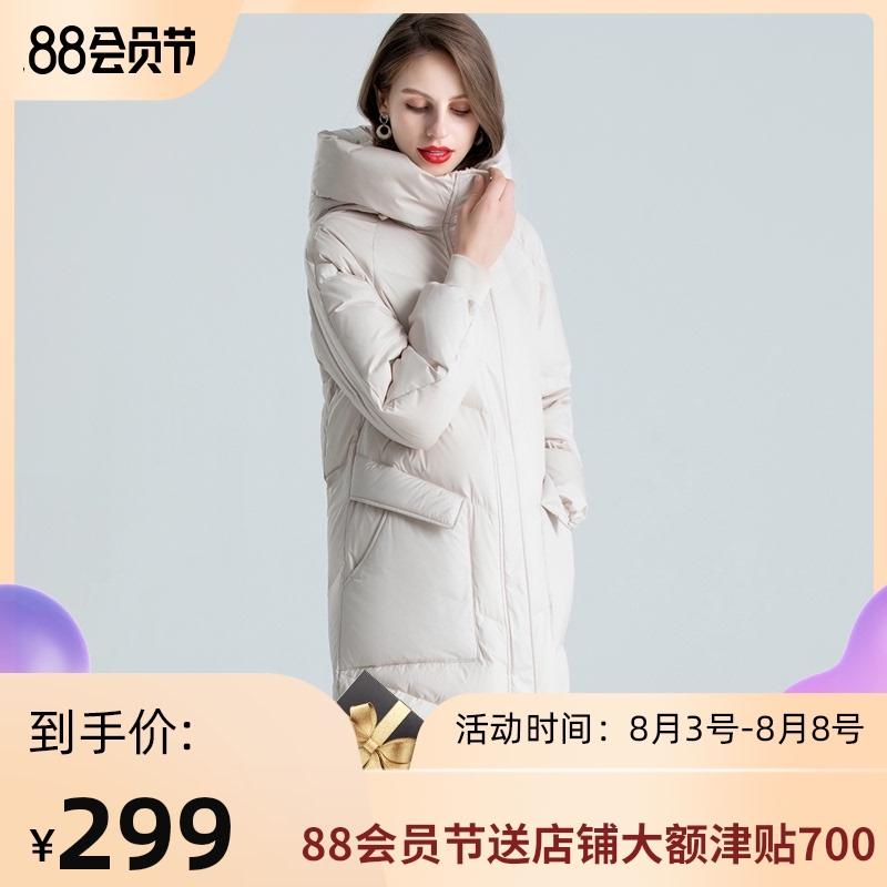 反季特卖羽绒服2020年新款女韩版休闲时尚外套冬白鸭绒内胆中长款