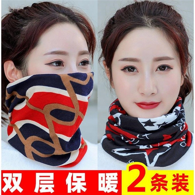 Bib female Pullover Korean version small scarf autumn and winter hat mask neck cover neck protection false collar silk scarf riding windproof