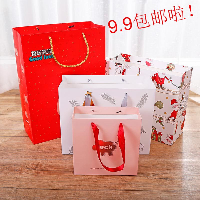 瑞迪斯 新年礼品袋礼物袋纸袋手提袋回礼袋子小猪新年圣诞礼品袋