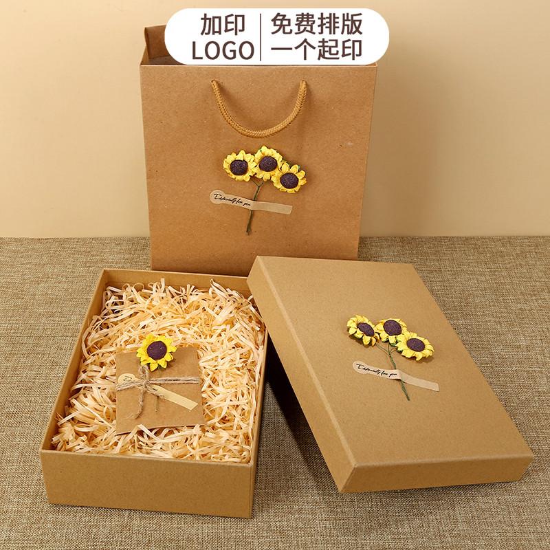 瑞迪斯牛皮纸礼品袋礼品盒套装环保牛皮纸礼物袋送干花拉菲草