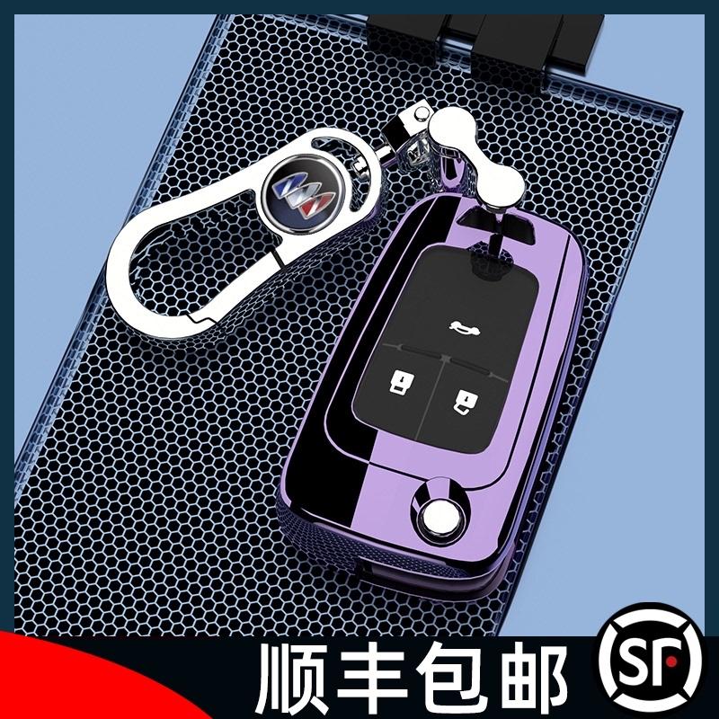 适用2021款别克英朗钥匙套改款精英型扣男女士车内装饰用品21款包