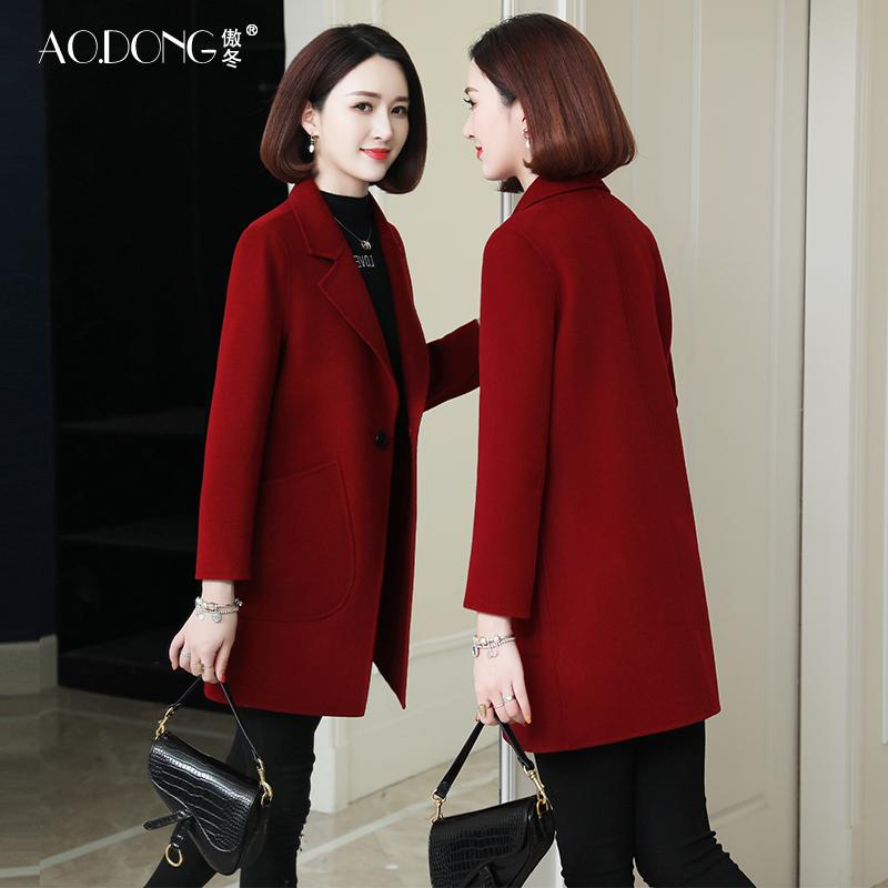 傲冬2021秋冬新款双面羊绒大衣女中长款羊毛呢子修身小个子外套