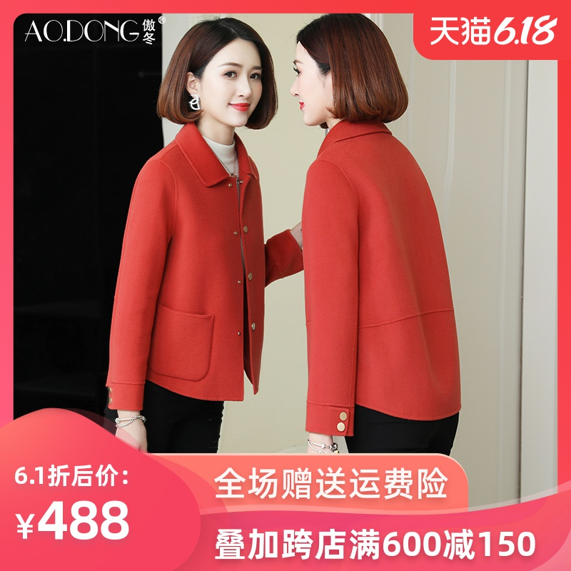 2019 new double faced woolen cloth overcoat women's short pure wool cloth cashmere free small coat spring and Autumn