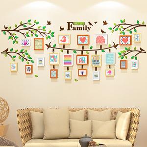 客厅照片墙立体3d亚克力相片墙贴画
