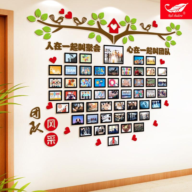 墙面装饰3d立体亚克力团队照片墙贴