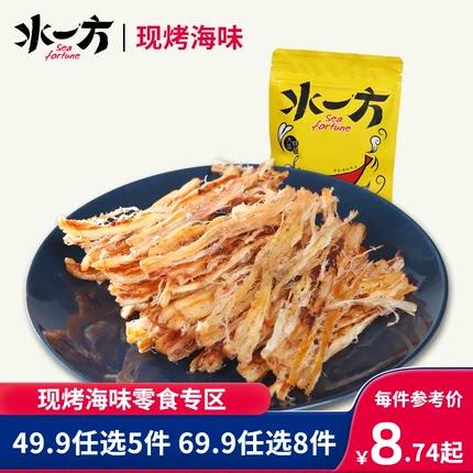 水一方现烤鱿鱼丝原味60g大连特产即食海味零食特产鱿鱼年货零食