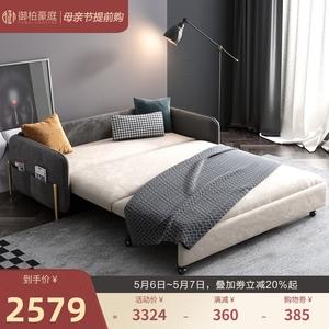 可折叠轻奢科技布两用双人沙发床