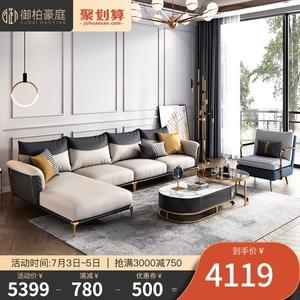 现代轻奢风布艺沙发科技布高档奢华客厅简约时尚撞色小户型网红款