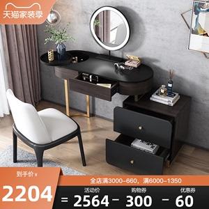 轻奢风梳妆台收纳柜一体伸缩卧室后现代简约小户型网红公主化妆桌