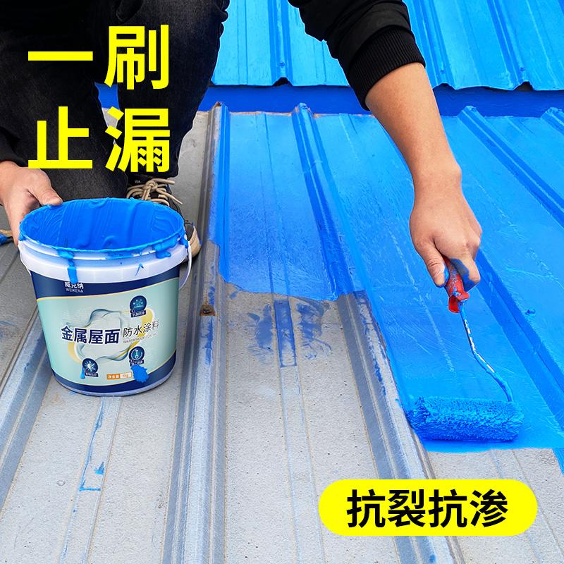 Водостойкие краски и покрытия Артикул 546767721924