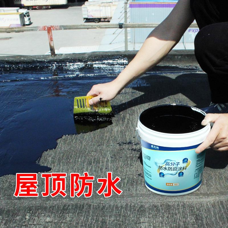 Водостойкие краски и покрытия Артикул 536879768344