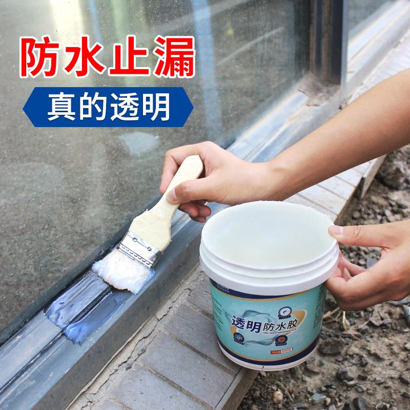 Водостойкие краски и покрытия Артикул 537127294489