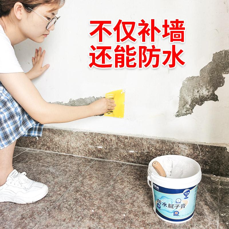 墙面修补膏白色修复补墙膏胶补墙漆