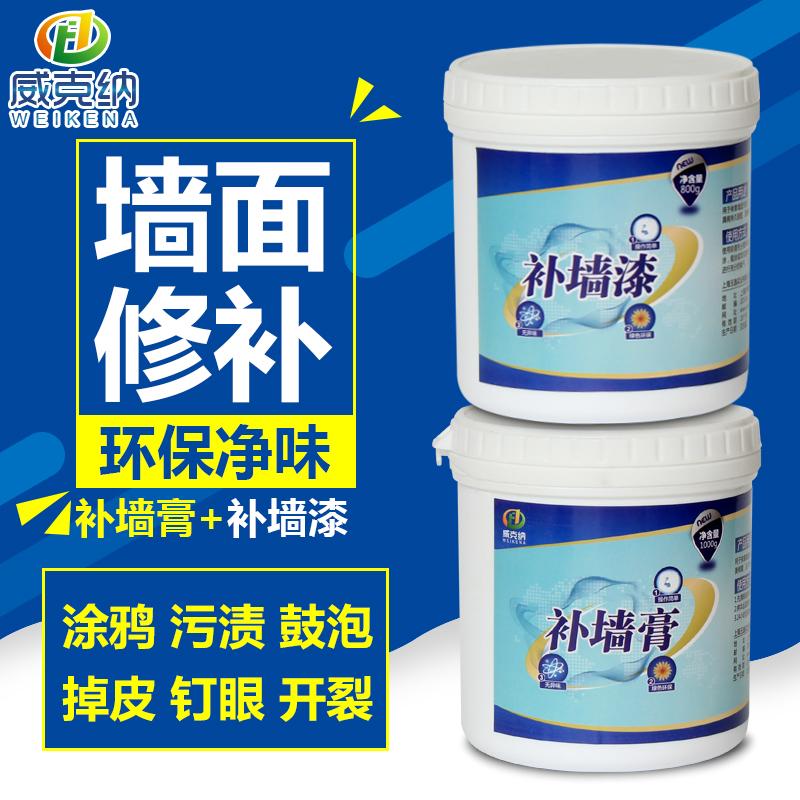 Престиж грамм принимать починка стены крем починка стены краски метоп ремонт краски жирный порошок семян внутренний белый стена ремонт эмульсия краски жирный сын крем