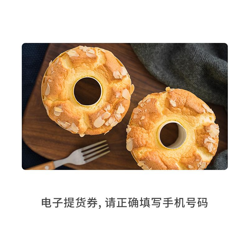 【电子礼券北京300家店通用】味多美朋友圈蛋糕