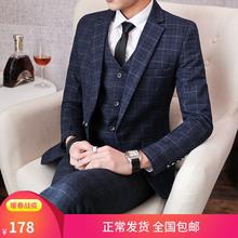 休闲青年英伦风西装修身男士西服套装三件套韩版结婚新郎礼服帅气
