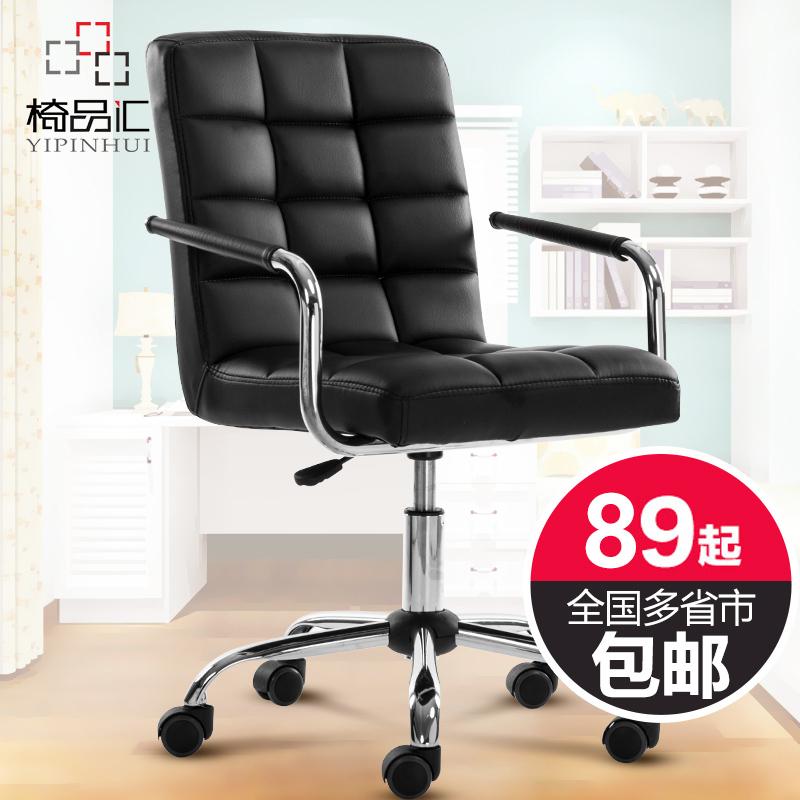 Офисные стулья / Компьютерные кресла Артикул 542797238329