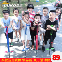 Childrens toy jumping pole doll jumping kid bounce jumping ball kids jumping bouncing bounce pole student jumping