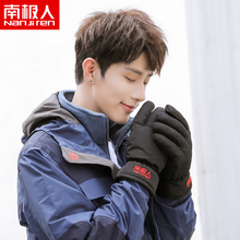 Winter plus cotton thickened leather gloves for men