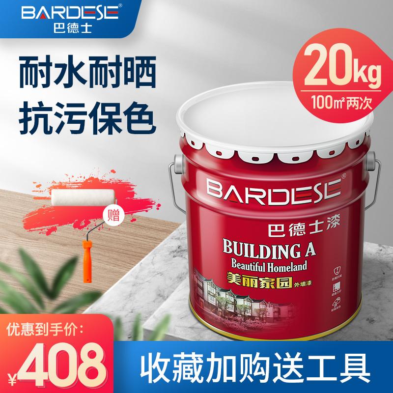 Водоэмульсионная краска для стен Артикул 592802758681