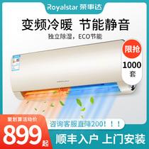 定频单冷卧室家用空调壁挂式2P匹1.51p空调挂机冷暖大小CMV志高