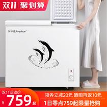 小冰柜冷柜家用冷藏冷冻柜小型卧式迷你100MBBCBD容声Ronshen