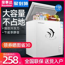 升家用冰柜卧式单温冷藏冷冻柜240301E203KMBCBD美Midea