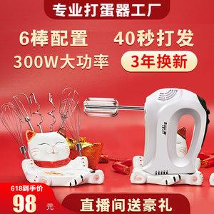 上豪3506电动打蛋器大功率家用烘焙商用打奶油小型手持打蛋机收纳