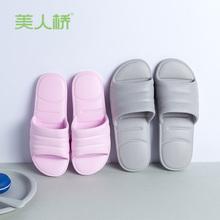 美人桥拖鞋厚底EVA黑色简约纯色舒适柔软家用防水防滑耐磨正品