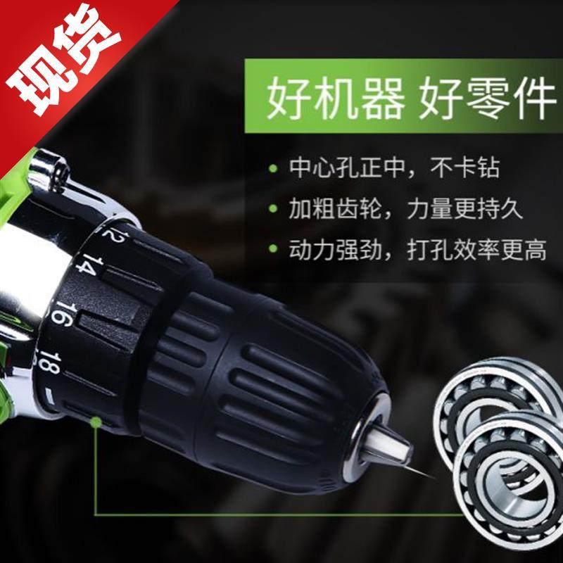 木工电动上拧家用起子工具12v螺丝(用7.35元券)