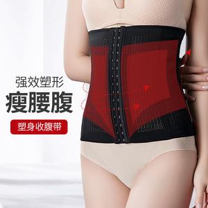 女士夏季束缚带薄款加强版束腹束腰带朔身衣 收腹 美体 塑形腰腹