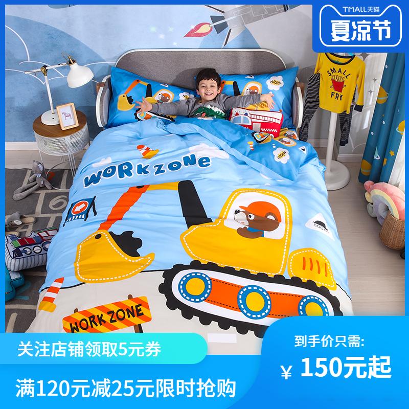 迪士尼儿童纯棉四件套男女孩卡通全棉宿舍被套床单三件套床上用品