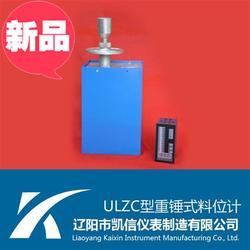 重锤式料位计 ulzc型钢带式物位计m液位计仪表制造厂家 重锤式料