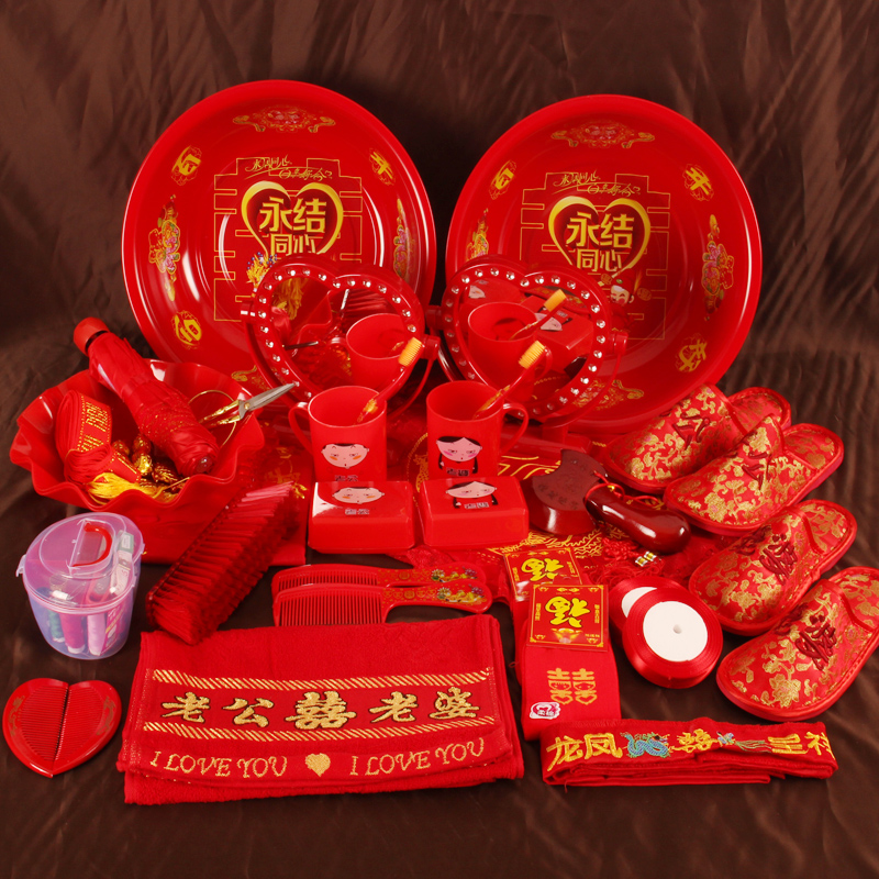 麒才结婚用品新娘配件红色洗盆套装婚庆嫁妆女方陪嫁礼物喜脸盆