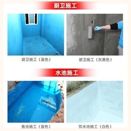鱼池防水漆卫生间防水涂料水池厕所K11地面防水胶防漏补漏材料