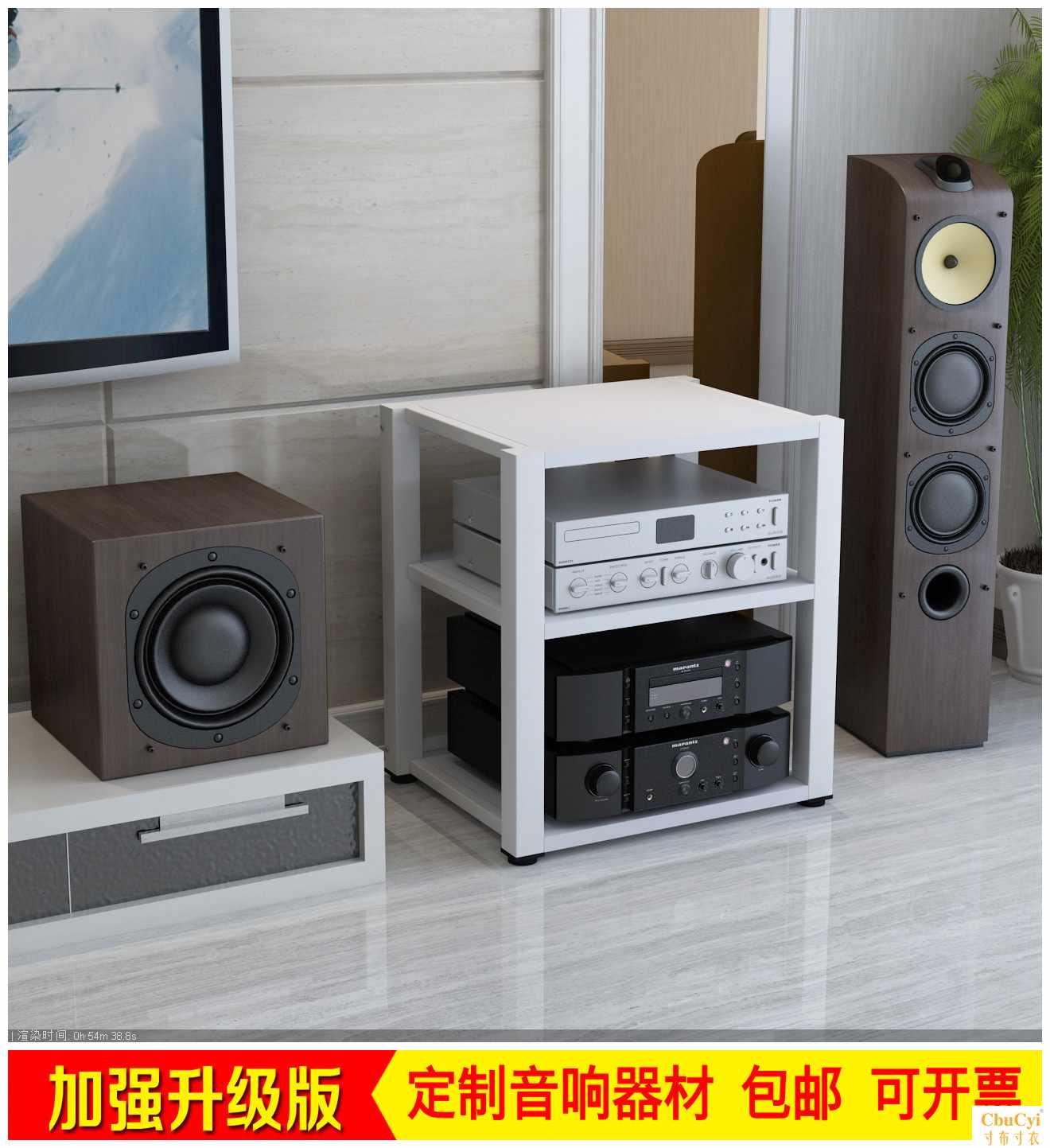 特价机架仿实木机柜功放架子影音设备音响设备器材机架柜cd柜包