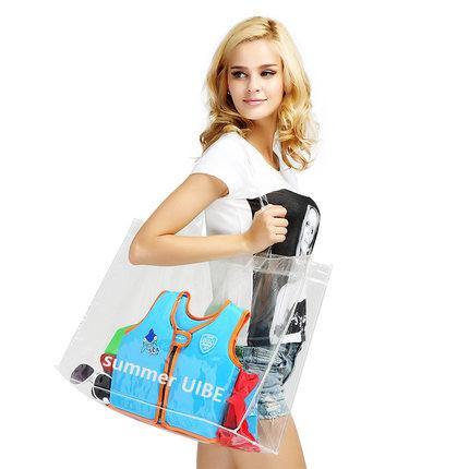 大容量防水旅行收纳袋PVC透明袋户外游泳购物袋时尚便携手提袋子