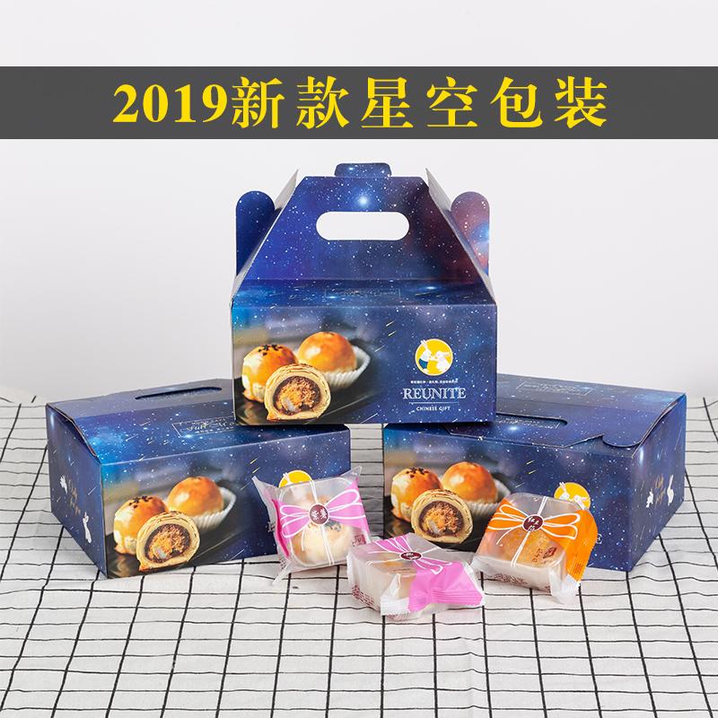 台州馅中馅蛋黄酥手工紫薯陷中陷月饼散装 多口味送礼盒可试吃。