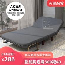 折叠两用沙发床1.2米办公室午睡床经济小户型单双人网红沙发睡床