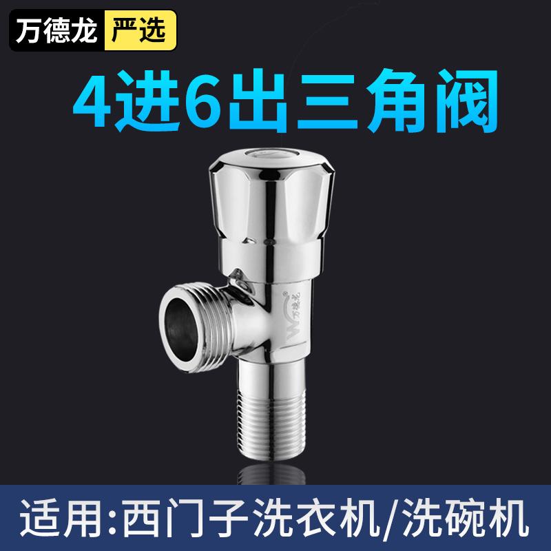 Клапаны Артикул 599834589570