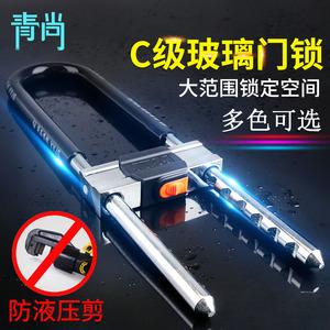青尚玻璃门锁双门U型锁商铺门插锁防盗锁具双开加长U形锁摩托车锁