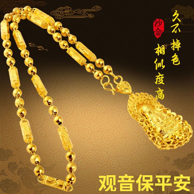 越南沙金项链男久不掉色越南正品999纯金色缅甸沙金项链男士实心%
